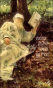 Tolstoï est mort. Editions Christian Bourgois, 2010. En librairie